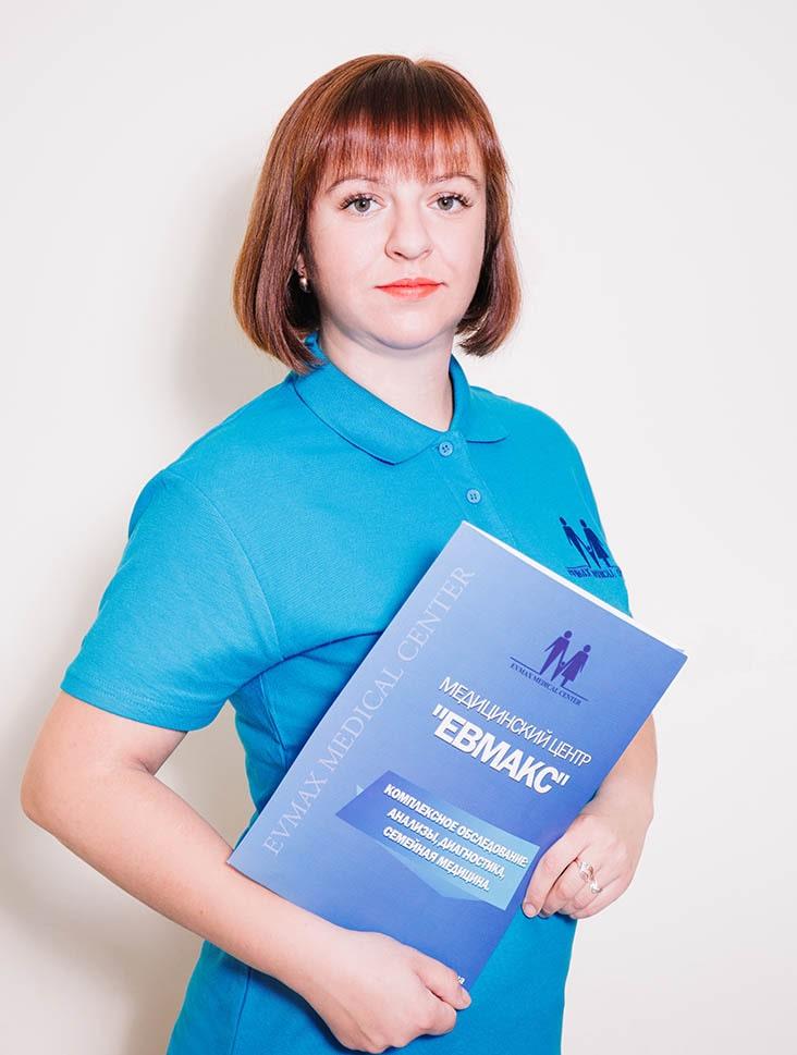Дорош Наталья Петровна