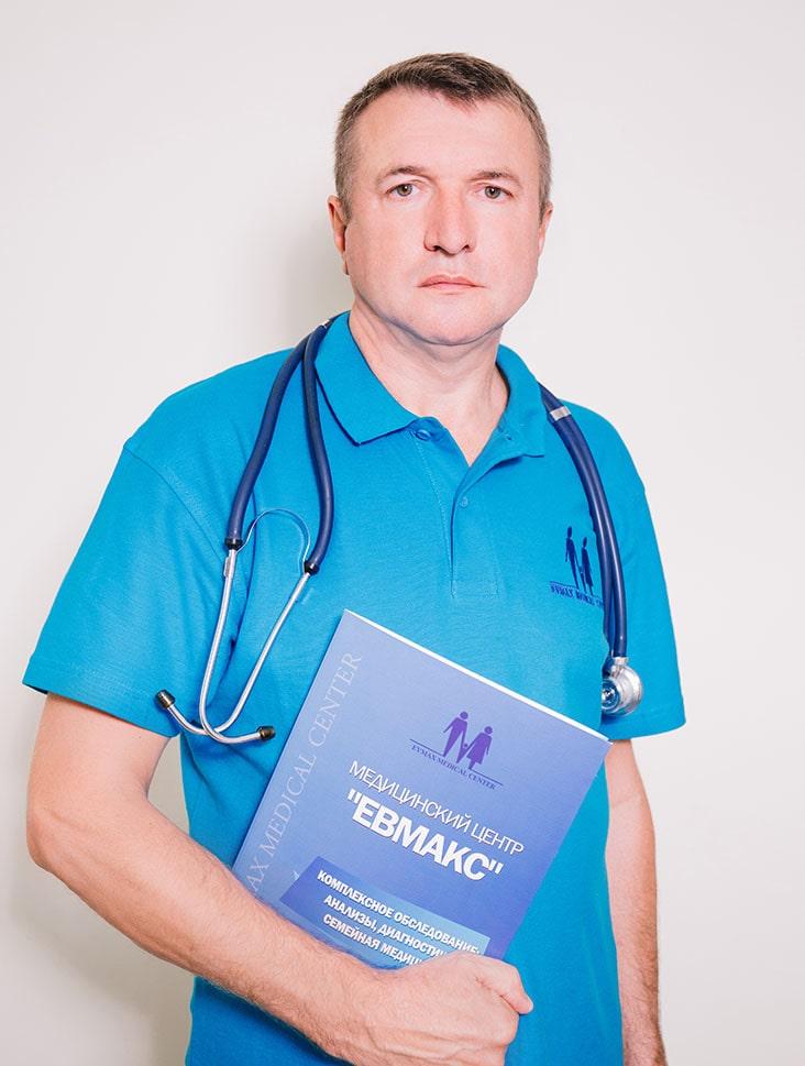 Врач педиатр Киев Евмакс Бойченко Юрий Владимирович