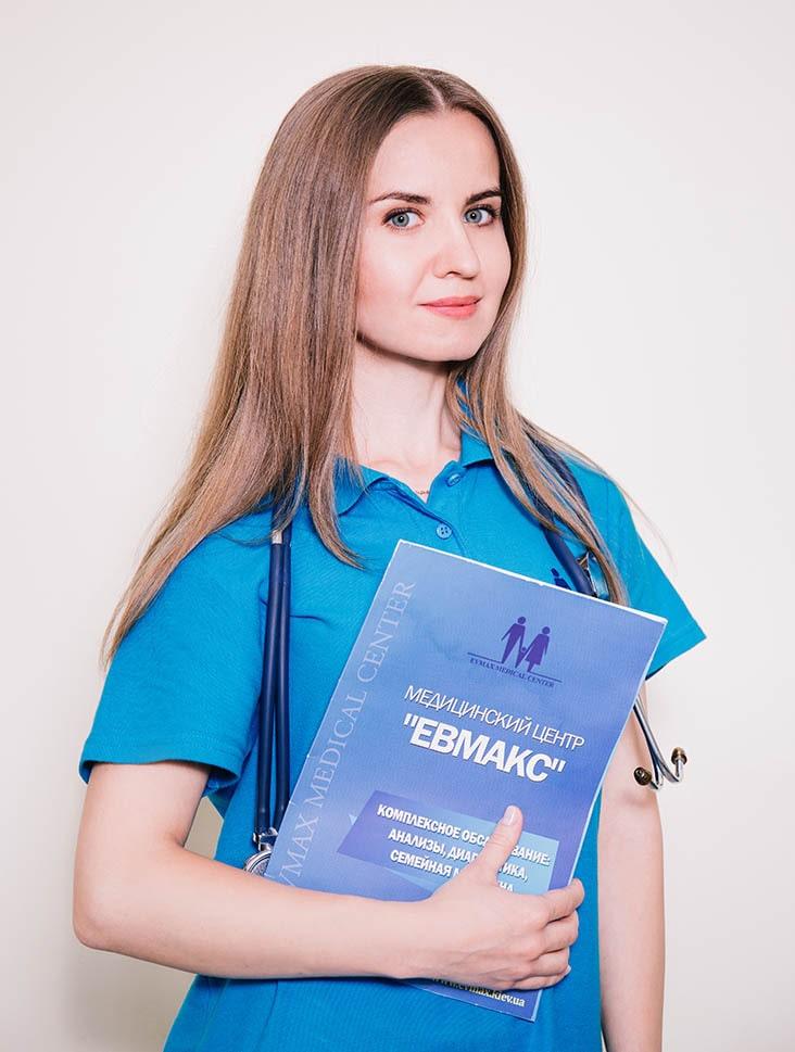 Яцейко Орися Олексіївна