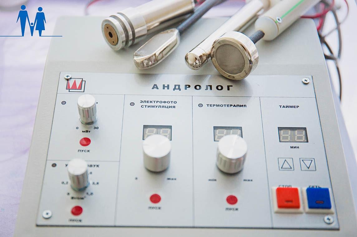 Урологическая частная клиника Евмакс уролог андролог Киев-min